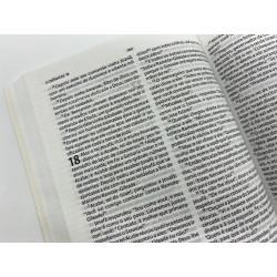 Kit 3 livros | Casamento...